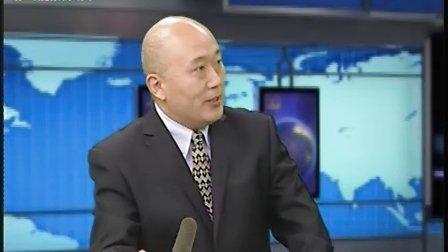 贾秀东:骆家辉担任驻华大使 美国政府不避讳其华裔背景