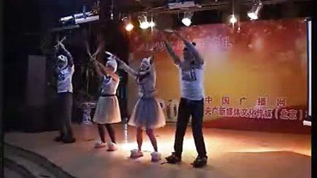 年会中的甩葱歌舞蹈 标清