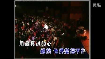 陶喆 爱很简单(H264高清)