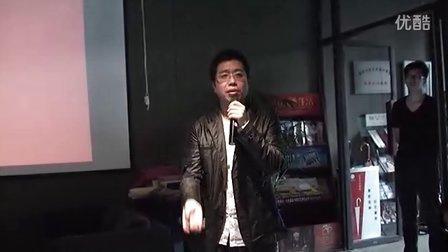 CDS中国设计师沙龙——失落的中国设计观(清华美院教授、北京2008年奥运会吉祥物设计者陈楠主讲)七