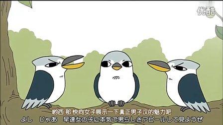 鸭子生活21