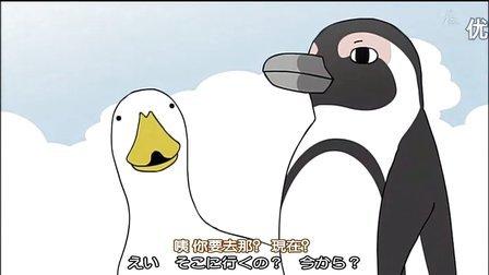 鸭子生活19