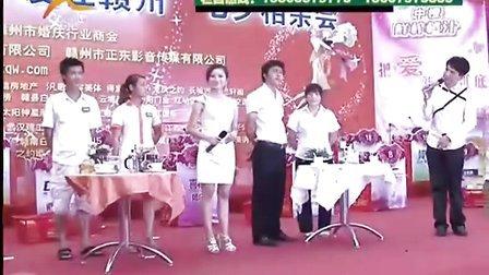 龙凤之约刘光聪上传 赣州电视台四套采访报道 七夕相亲会(之三)
