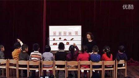 大班 数序活动 陈青 优质课 示范课 《图形碰碰乐》DVD 教案