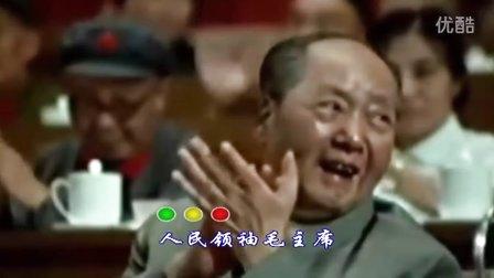李玲玉 - 毛主席的光辉