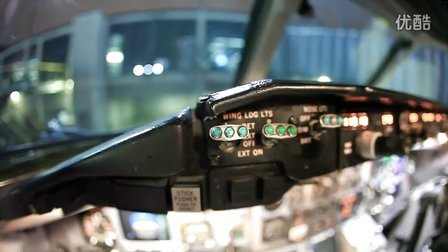 Cockpit Chronicles- Why I've fallen for the MD-80undefined
