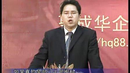 赵胜 招聘宝典之人力资源各大模块在招聘中的运用01