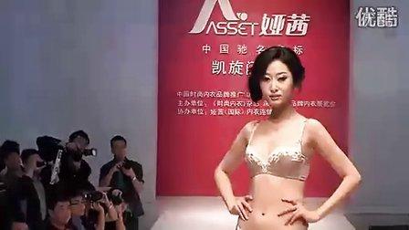 性感模特走秀魅力东方诱惑8  温馨视频