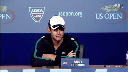 2011美国网球公开赛男单R3 罗迪克赛后采访