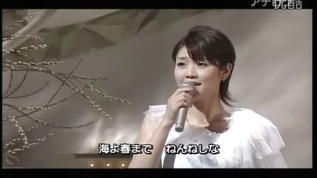 川野夏美 北海子守唄 现场版