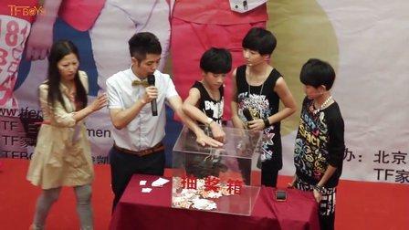 【四叶草】《Heart 梦·出发》TFBoys 重庆首唱会 纪录微电影 王源 王俊凯 易烊千玺 千总