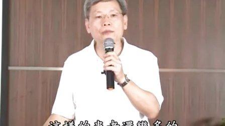 张钊汉6月吉林演讲1