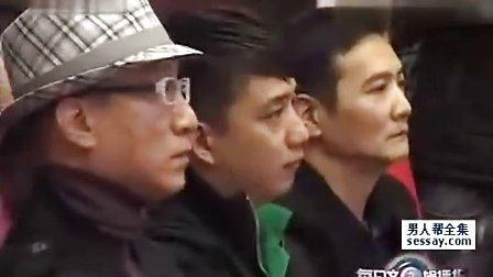 男人帮之花絮-赵宝刚调侃孙红雷