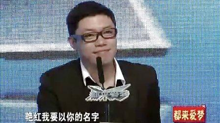 痴情女痴恋刘德华20多年 为他一直守身