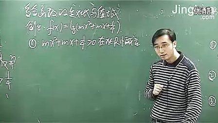 第7讲 幂函数与指数对数函数的相关问题2(免费)科科通网按课文顺序,点户名获网址.部分资源密码在该网