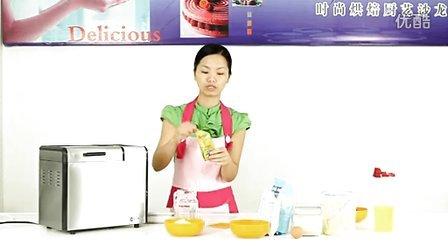 爱尚厨房_中种葡萄干土司制作
