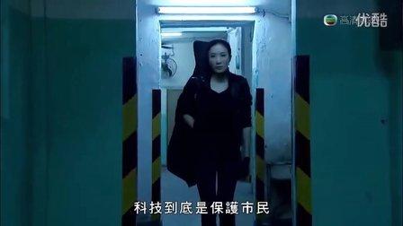 《天眼》 TVB創造傳奇節目巡禮2014