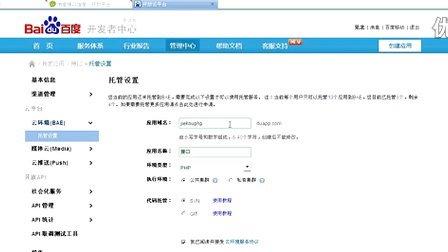 微信接口4接口验证
