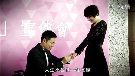 《忠奸人》 TVB創造傳奇節目巡禮2014