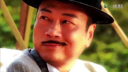 《太監五虎》 TVB創造傳奇節目巡禮2014