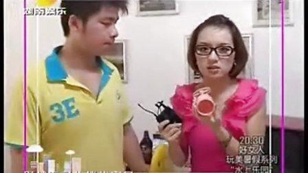 长沙烘焙网店湖南娱乐频道推荐