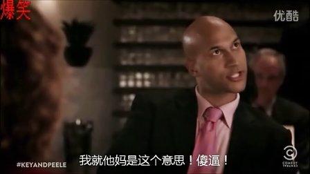 【爆笑黑人兄弟】双种族天赋的错误用法 (中文字