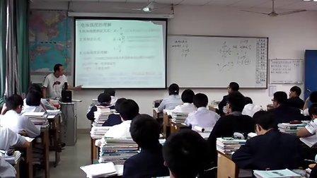 高三物理複習課-電場強度授課人周紅衛萬裏