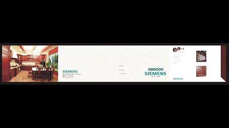 常州广告设计常州样本设计常州画册设计常州彩页设计常州宣传册设计
