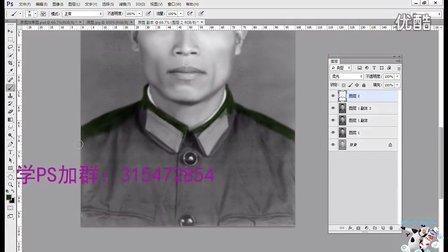 PS教程-去除老照片网纹-老照片修复上色(欣赏)