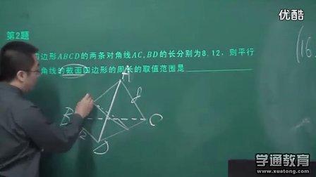 高二数学第02讲直线与平面平面与平面平行的性质例2免费科科通网按课文顺序点户名获网址