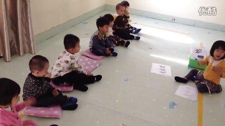 精婴教育——B班公开课点名字
