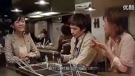 [泉州人才网www.mnrc.com.cn ]韩国电影 我的野蛮老师2 高清