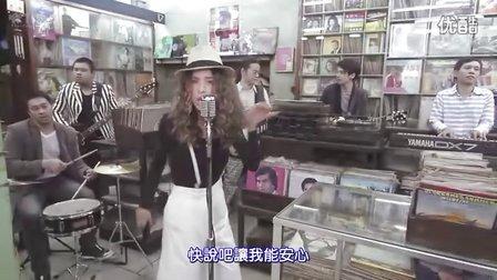 [中字]想太多Think Too Much (Kid Mak) MV by Palmy