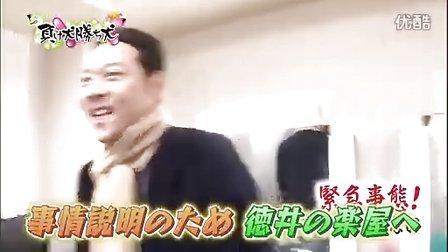 『負け犬勝ち犬』 第8回 '11.11.30
