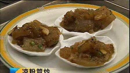 河南小吃培训_河南小吃怎么做_河南小吃配方_河南小吃的做法视频