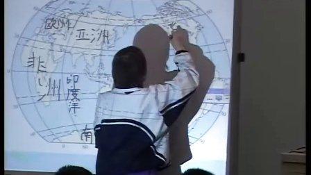 世界的海陆分布[SMART白板课例一等奖]