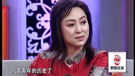 财智论语2011 第二十七期 杨凤一