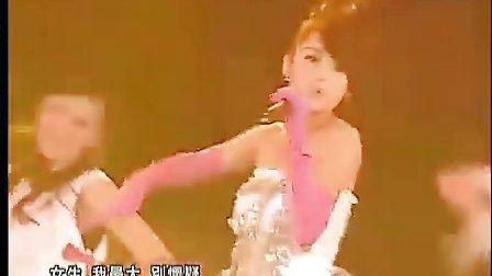 【铃兰】女生我最大-杨丞琳《半熟宣言》