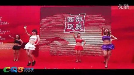 永川车展上重庆美女激情热舞:lady gaga