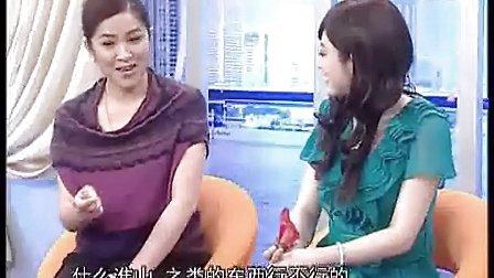 《家庭医生》2011-04-21木棉花煲出健康汤(佘志强)