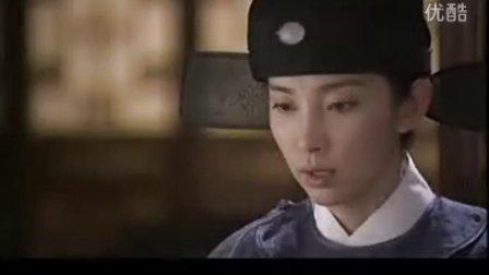 再生緣 國語22李冰冰 黃海冰 孫興 陳龍