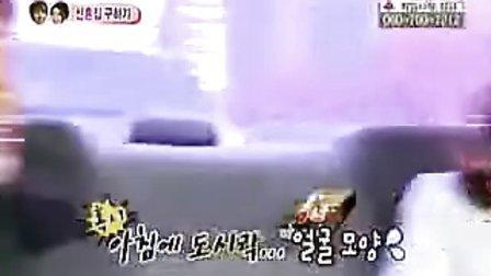 【韩语无字】120107 MBC 我们结婚了 利特 姜素拉 CUT 01