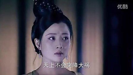 《武则天秘史9》片段