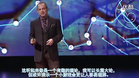 【TED】Apollo Robbins :The art of misdirection  (视觉误导)