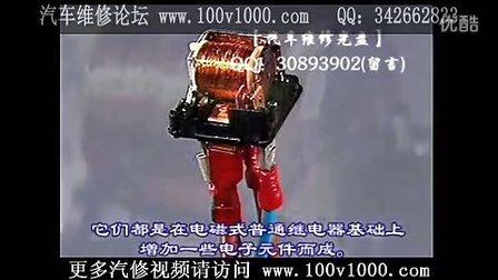 中国汽车维修网 汽车维修电路电器