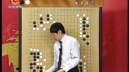 方天丰中级围棋教室官子基础79:收官技巧58