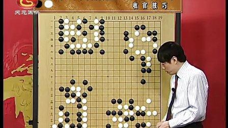 方天丰中级围棋教室官子基础78:收官技巧57