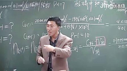 选修4水溶液中的离子平衡1-1《化學反应速率和化學平衡》训练题10免费科科通网按课文顺序点户