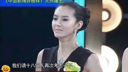 姜珑珑节目录像