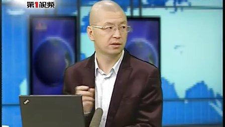 央视曝光红十字会博爱项目假借慈善推销保险